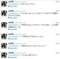 人気アニメ監督が Twitterユーザーと3日間戦争! ツイート数400以上の超バトル「それ人格攻撃ですよね?」
