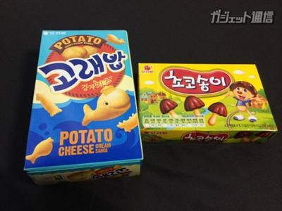 【韓国】韓国お菓子の過剰包装が問題に 日本のパクリだけでなく中身もケチ