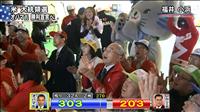 【福井】「オバマ、オバマ!」 「おばまガールズ」歓喜のダンス