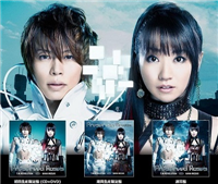 KAT-TUN「連続1位」危機にファン絶叫 T.M.R.&水樹のアニソン猛追に「みんな買ってぇ!」