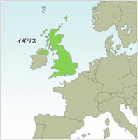 フランス→ワイン オランダ→風車 イギリス→