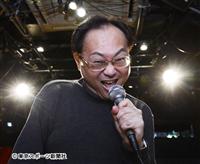 "iPS芸人?""虚言""森口尚史氏、タレント転身「世間のゴキブリといったら私です」 年末以降、数本のテレビ出演決定か"