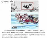人気漫画「ONE PIECE」、韓国で「旭日旗描かれている」と波紋―韓国メディア