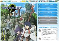 NHKでのアニメ化は歓迎すべきか? NHKアニメの魅力を分析