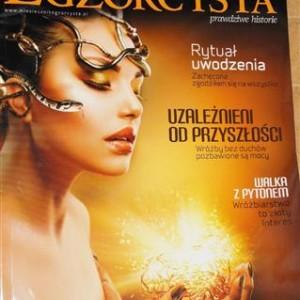 ポーランドで世界初の「悪魔払い」専門誌、月刊「エクソシスト」