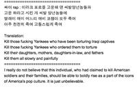 「忌々しいアメリカ人全員を殺してください」 PSYの過激反米ソングを巡り論議