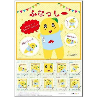 【ゆるキャラ】ふなっしーのオリジナル切手、争奪戦!…1100円がネットオークションでは1万円に?