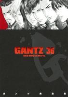 奥浩哉「GANTZ」が次回で完結、13年の連載に幕
