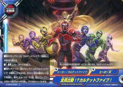 【悲報】キュウレンジャー、11人いる