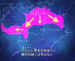 【食】「年明けうどん」を全国区に 香川県の野望