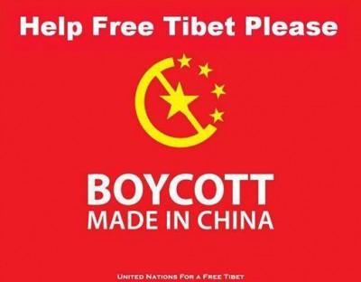 【中国】中国のホテル、チベット語使用で罰金 8900円 少数民族への引き締め