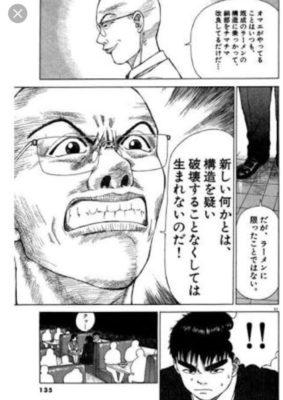 【悲報】ラーメン大好き小泉さんを見てお腹が減る