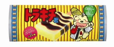 上司「アイス買って来い」彡(゚)(゚)「おかのした」