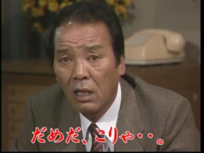 【国際】逮捕後に日本人になりすました中国人に、笑えないコントだとあきれるタイメディア