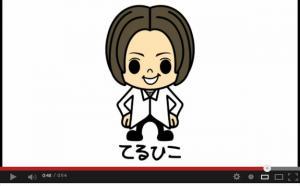 函館出身・GLAYのボーカルTERUが「まんべくん」の跡継ぎ「てるひこ」に爆笑