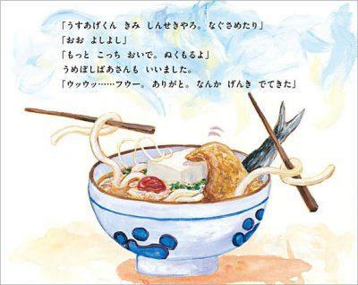 丸亀製麺<<<<はなまるうどんという現実