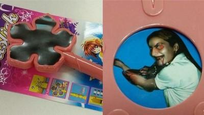 【国際】アメリカの100円ショップの子供玩具にドン引きな写真掲載!案の定炎上!