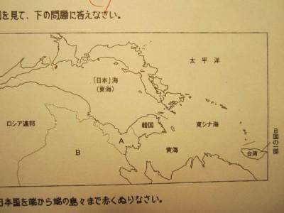 【社会】武蔵野市の中学校で社会のプリントに反日教材?「台湾は中国の一部」「東海併記」「視点が中国」