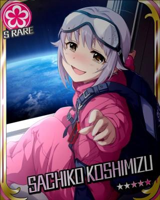 【朗報】輿水幸子ちゃん、地球外からバンジージャンプを試みる
