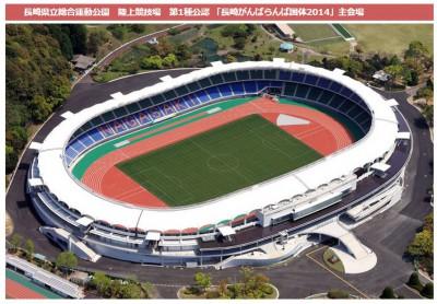 【東京五輪】新国立競技場、やっぱりアーチは維持 工費は900億円アップ