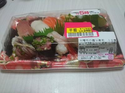 ワイは高級寿司を食すから貧乏人は指くわえて見てるんやで