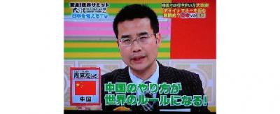【国際】イギリスと日本、移民するならどっちがいい?・・「どうしても選べというなら…」―中国ネット