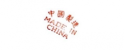"""【経済】「中国産」嫌う消費者の目を""""欺く""""「Made in PRC」"""