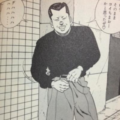 【話題】「電車で○ポジ直し」逮捕に衝撃