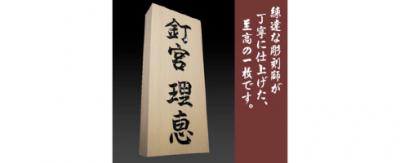 【話題】外国人驚嘆。クギを使わない日本の伝統的建築技術
