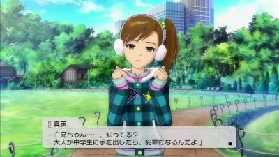 四条貴音さんと萩原雪歩ちゃんと菊地真ちゃんがラーメン屋巡りデートしてた