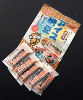 【話題】アイス納豆! チューブ入りで箸いらず 主婦のアイデアで商品化